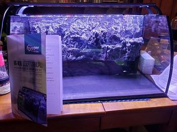 Hygger Horizon Aquarium Kit